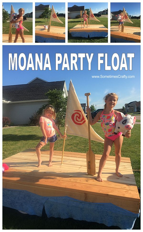 Moana Party DIY Float